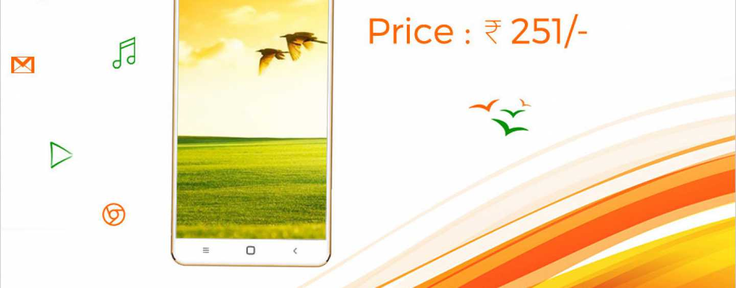 Freedom 251, The World's 'Cheapest' Smartphone Now 'Made In India'!