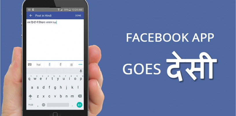 Facebook goes Desi with its Hindi transliteration feature!