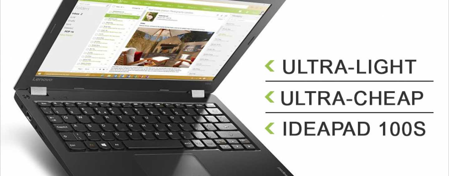 Lenovo's Ideapad 100S, one great idea, indeed!