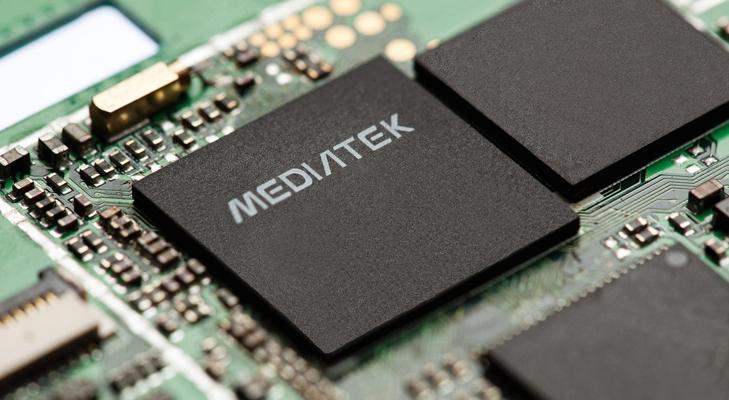 mediatek octacore processor
