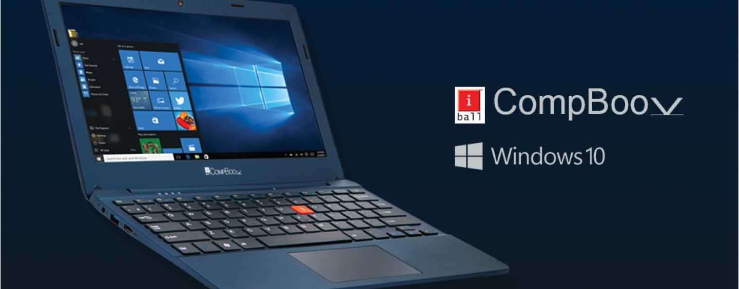 iBall just launched the cheapest laptop and you don't want to miss it!