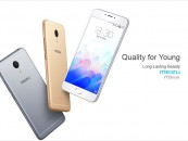 End The Summer With The Hot Meizu M3 Note At Amazon!