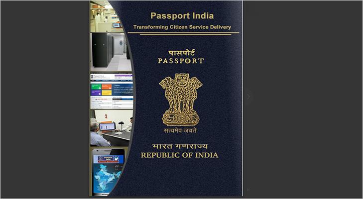 e passport indian citizens