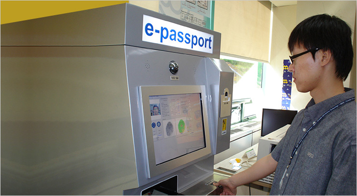 E passport reader indian citizens
