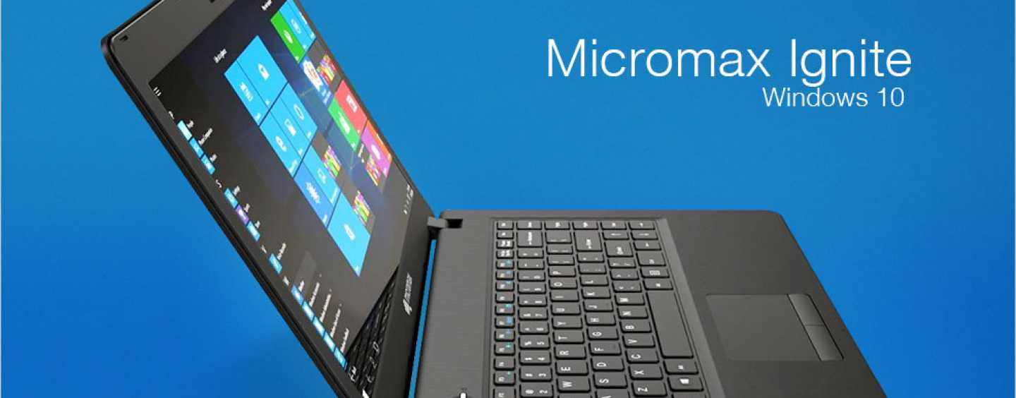 THE 'ALPHA' SET TO 'IGNITE' INTEREST: MICROMAX LAUNCHES TWO NEW WINDOWS 10 LAPTOPS