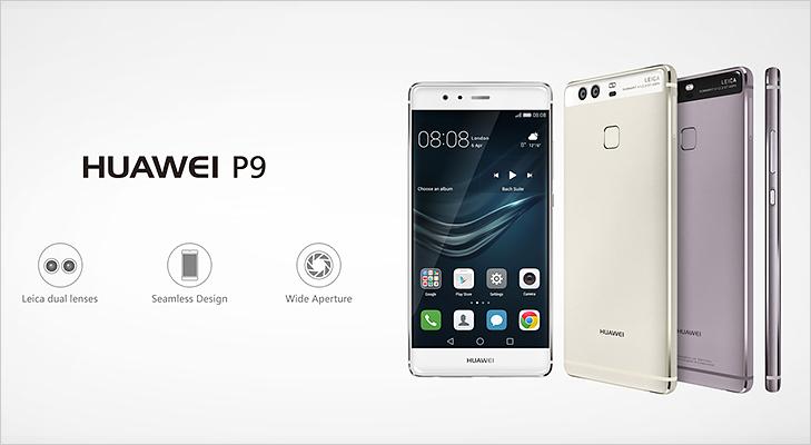 Huawei p9 smartphone release date