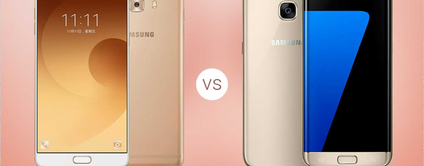 Can Galaxy C9 Pro Dethrone Galaxy S7 Edge In The Battle of The Best Samsung Smartphone Of The Year?