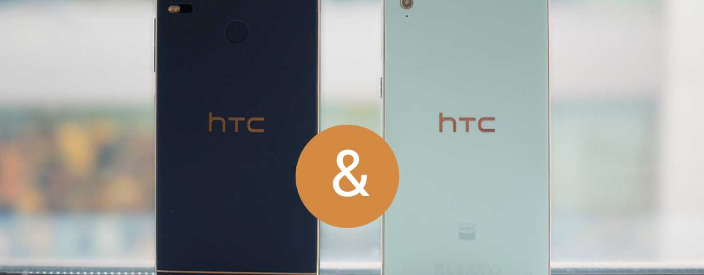 HTC Desire 10 Pro Launched In India, While Desire 10 Evo To Come Soon