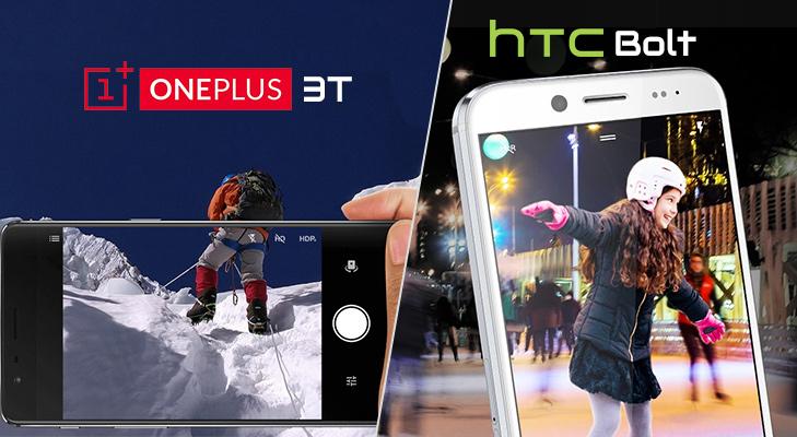 oneplus 3t vs htc bolt camera