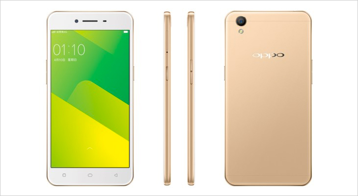 oppo a57 launch date india