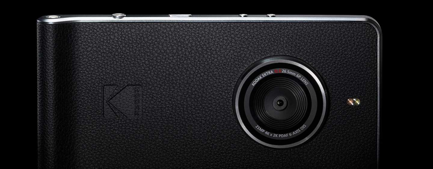 Kodak Ektra With DSLR-like Camera To Launch On December 9th!