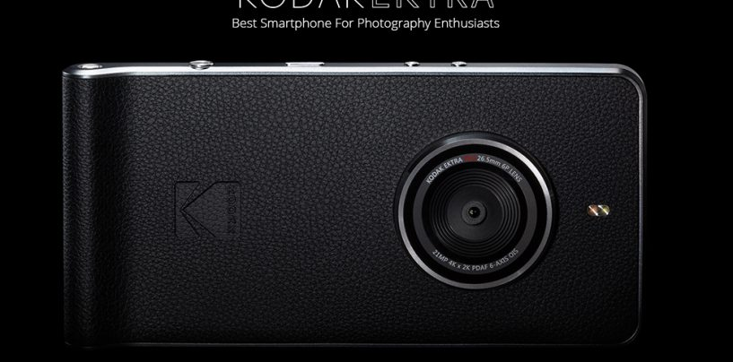 Kodak Ektra With DSLR-like Camera To Launch On December 9th!