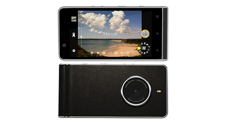 kodak ektra launch date india