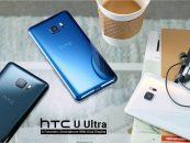 HTC U Ultra – the Phone that adapts according to U