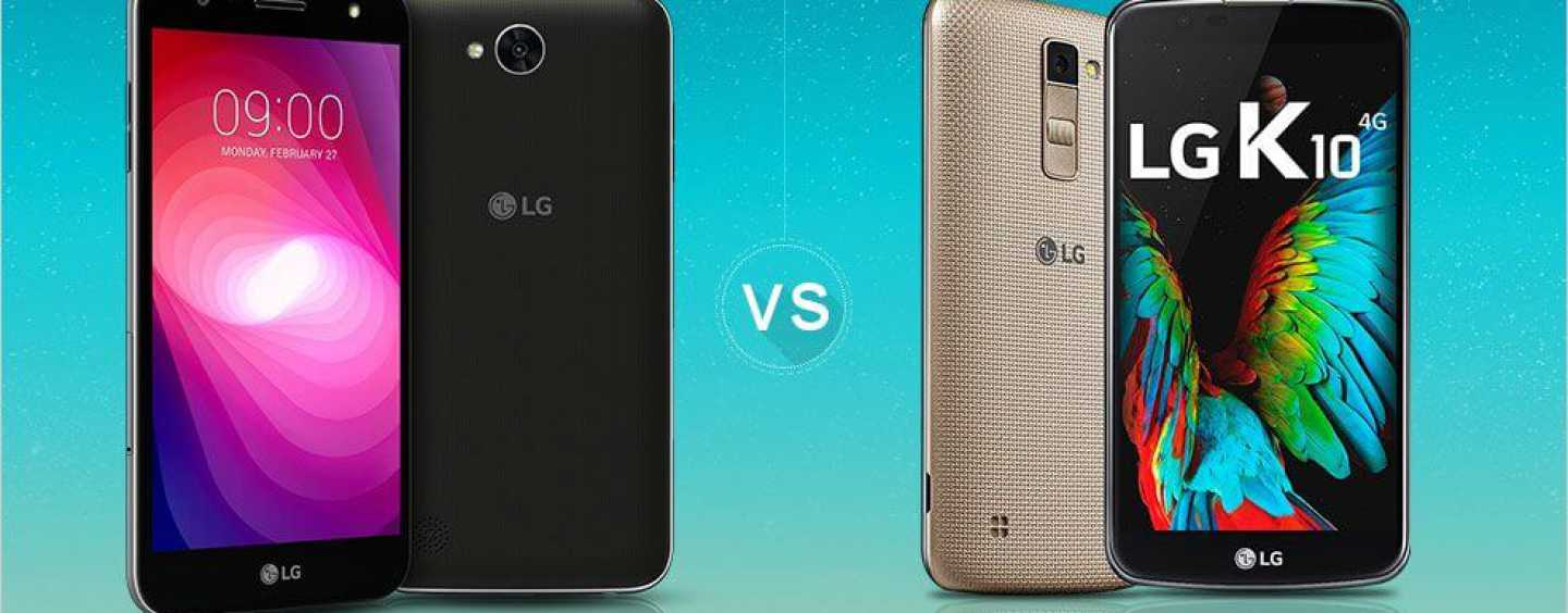 LG X Power 2 or the LG K10 (2017)? Who's The Boss?