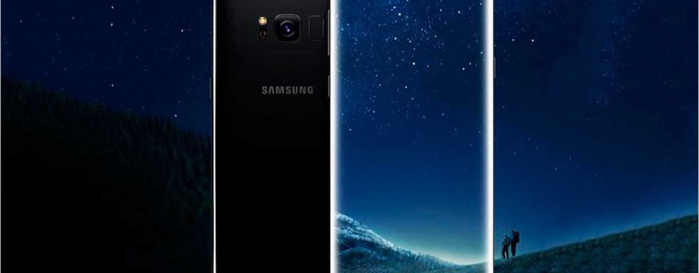 Samsung Galaxy S8 and S8 Plus Launched