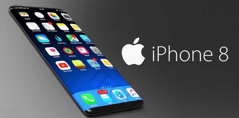 iPhone 8 Leaked Information
