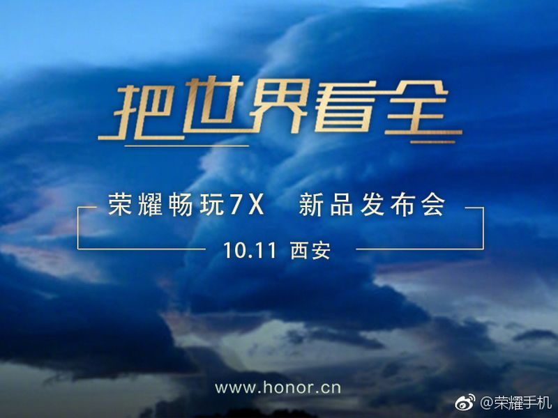Huawei to launch Honor 9 in India on 5th October