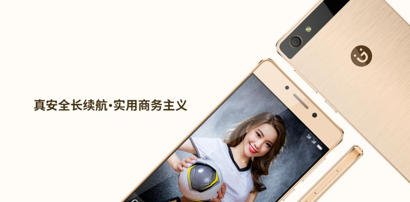 Gionee Steel 2 Plus Comes With A Massive 5000 mAh Battery