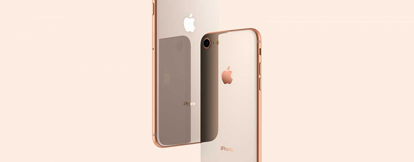 Apple Unveils The iPhone 8 And 8 Plus With Powerful A11 Chip