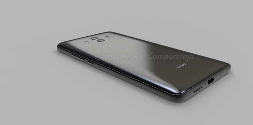 EXCLUSIVE LEAK: 360-Degree Renders of Huawei Mate 10