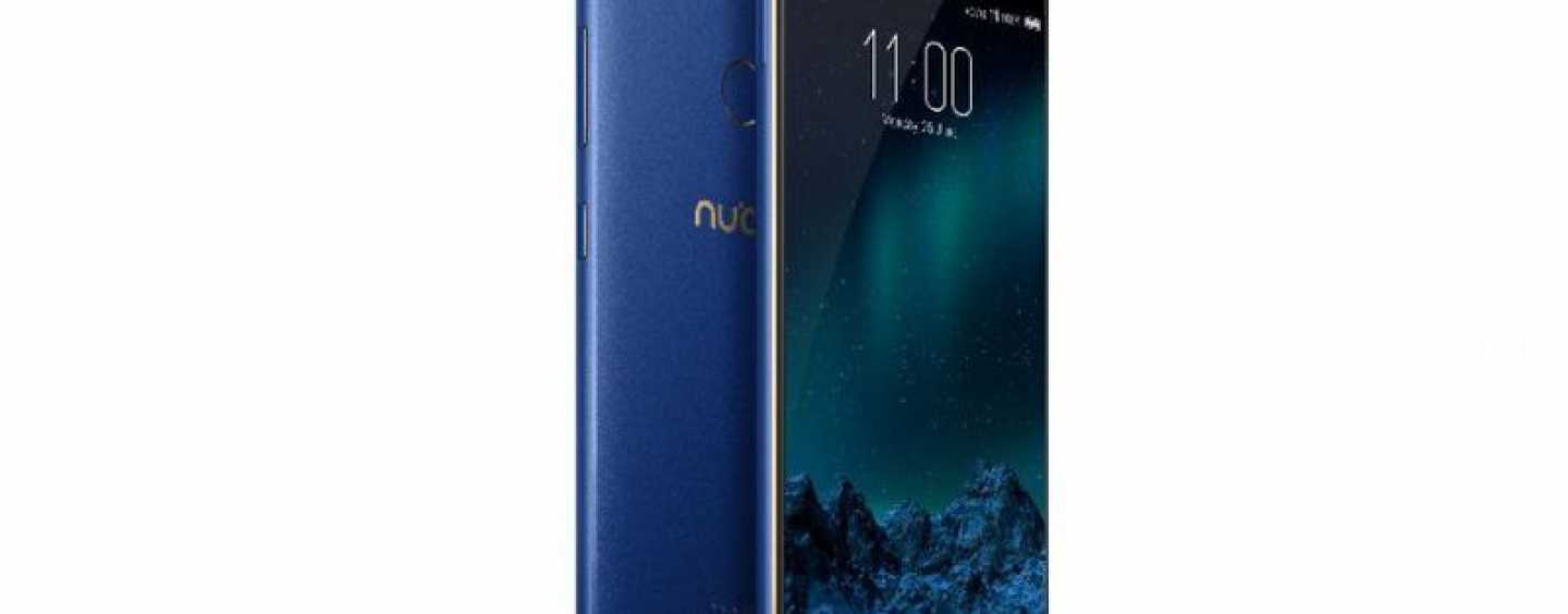 Nubia Z17 Mini Limited Edition Lands In India For Rs 21,499