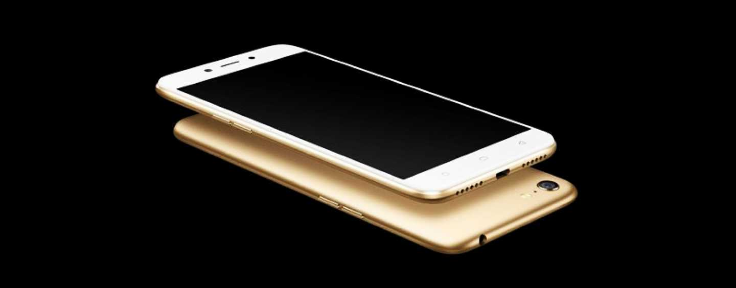 Oppo Launches A71 With Selfie Flash For Rs 12,990