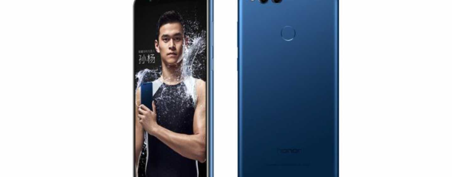 Honor 7X Breaks Cover With A Tall Display And Dual Cameras