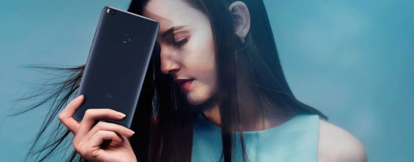 The Xiaomi Mi Max 2 Gets A Rs 1000 Price Cut