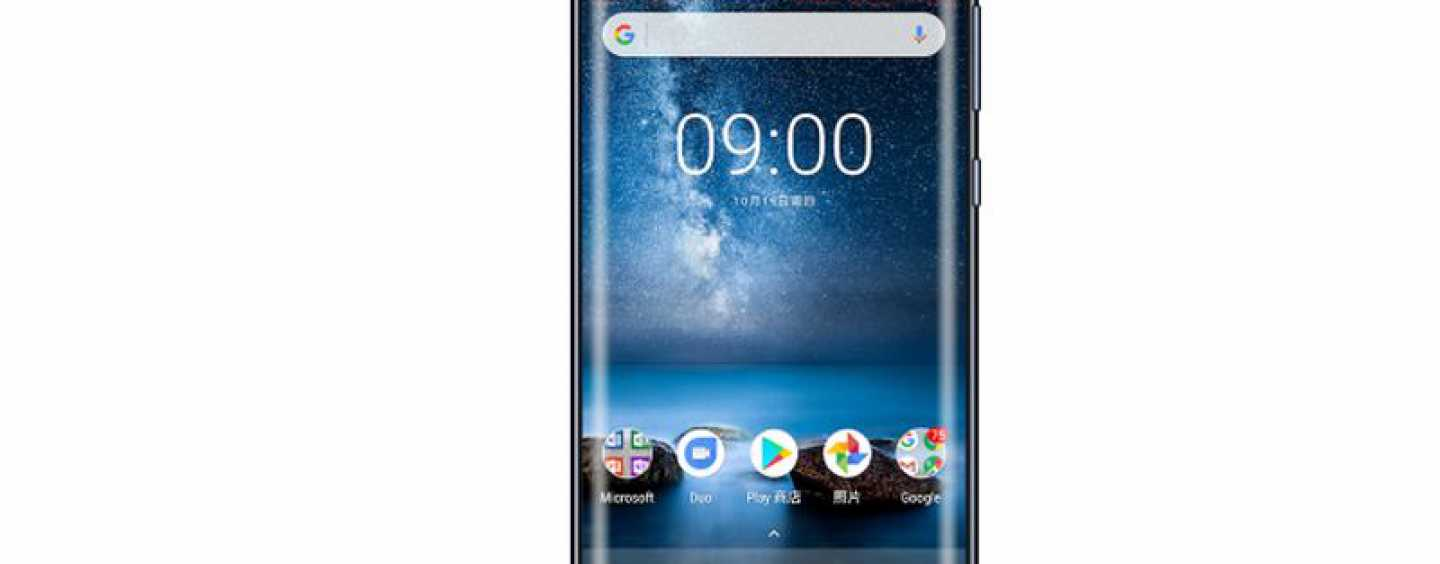 This Is What The Flaghip Nokia 9 May Look Like