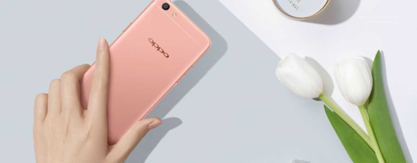 Oppo A71 (2018) Launched With AI Powered Beautification Mode