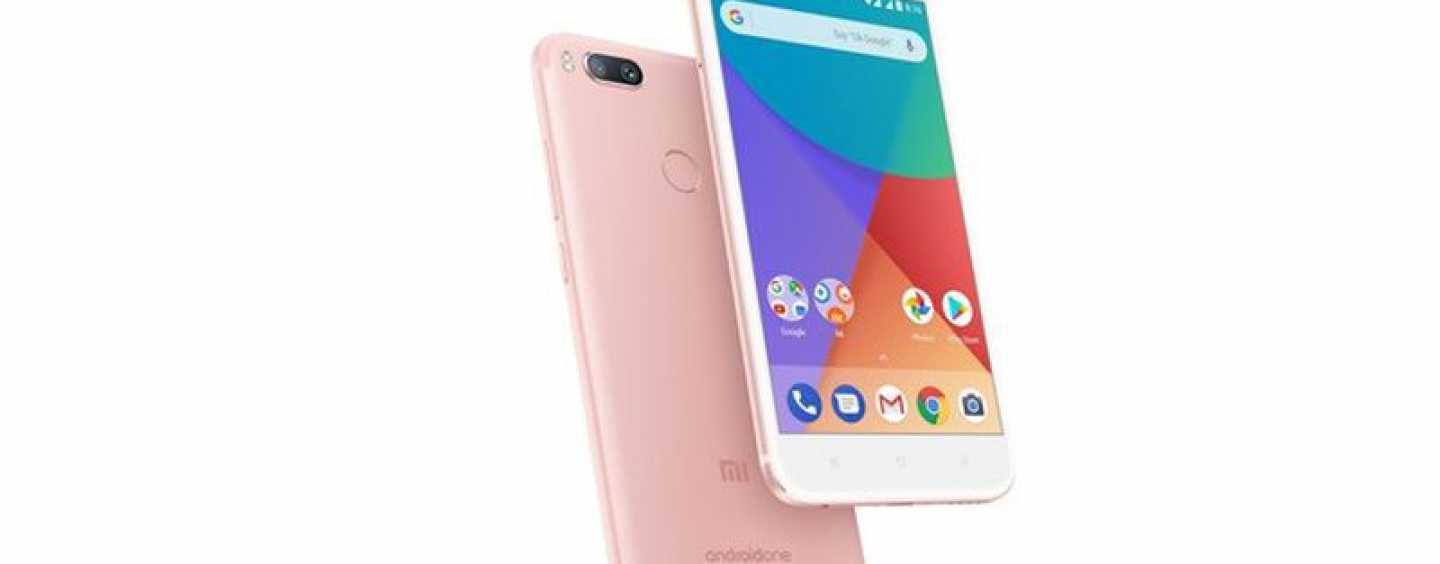 Xiaomi Announces A Rs 2,000 Price Cut For Its Mi A1 Smartphone