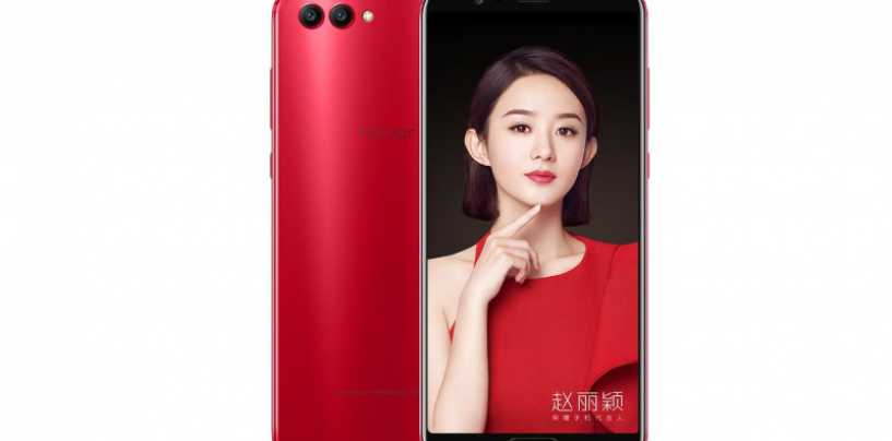 Huawei Unveils The Honor V10 Powered By Kirin 970 Processor