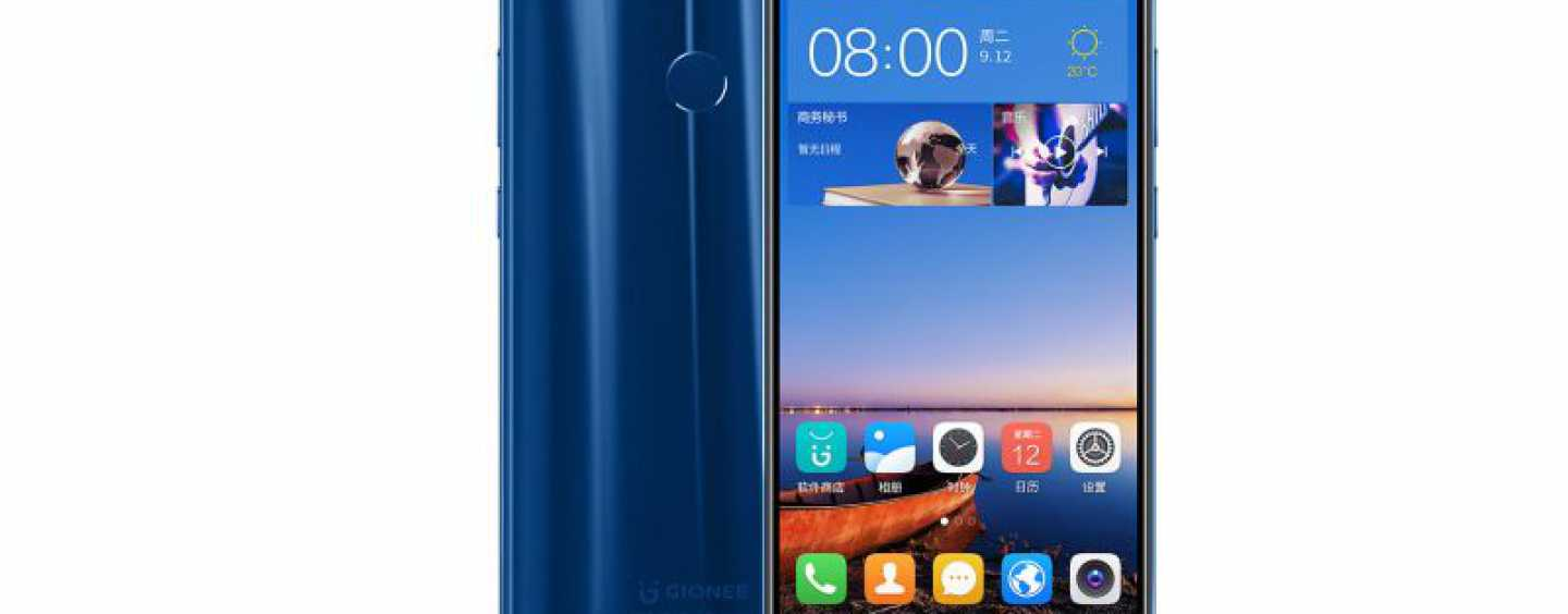 Gionee M7 Power Lands In India With A Rs 16,999 Price Tag