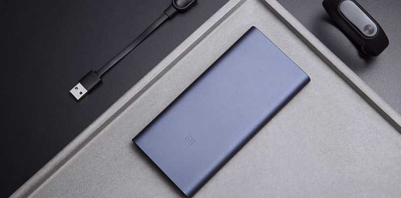 Xiaomi Launches 'Made In India' Mi Power Bank 2i