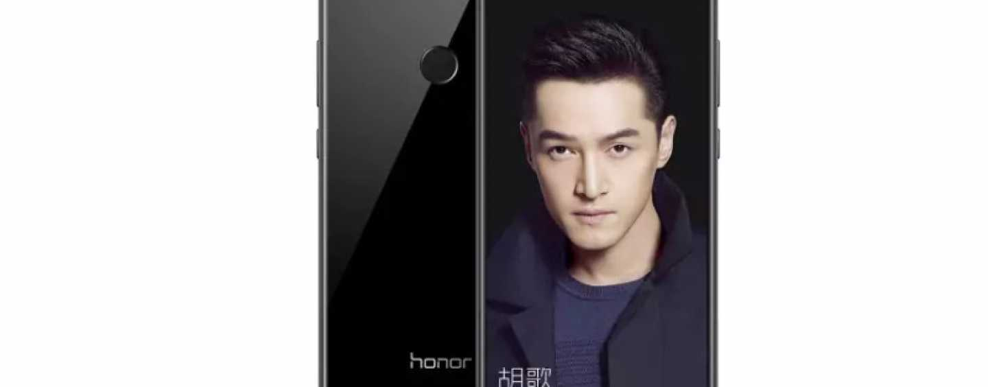 Budget Honor 9 Lite Breaks Cover In China