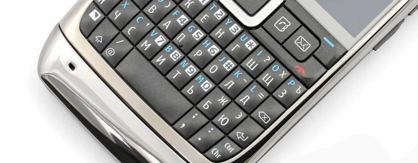 Nokia May Soon Launch A Jio Compatible QWERTY Phone