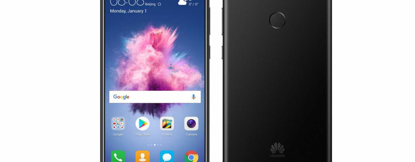 Huawei Renames Honor Enjoy 7S As P Smart For Global Markets