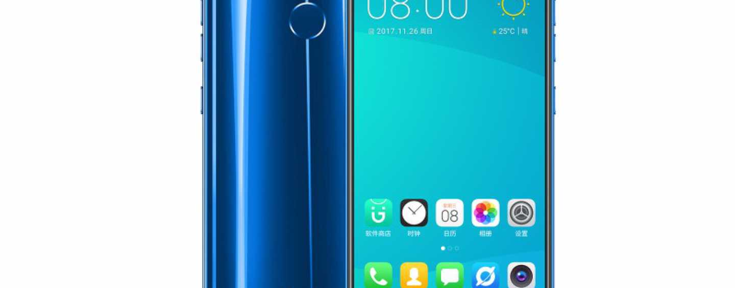 Gionee S11 With Quad-Cameras To Launch In January