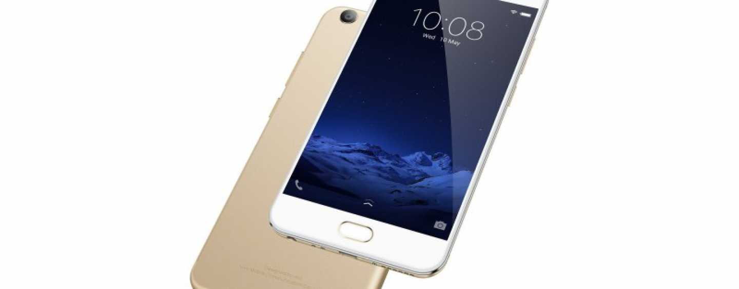 Vivo V5s Gets A Price Cut, Now Costs Rs 15,990