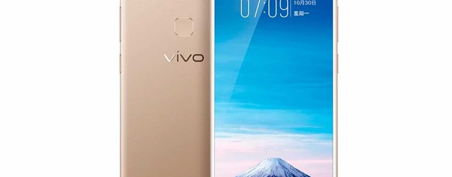 Vivo Unveils Selfie-Centric Y75 Smartphone In China