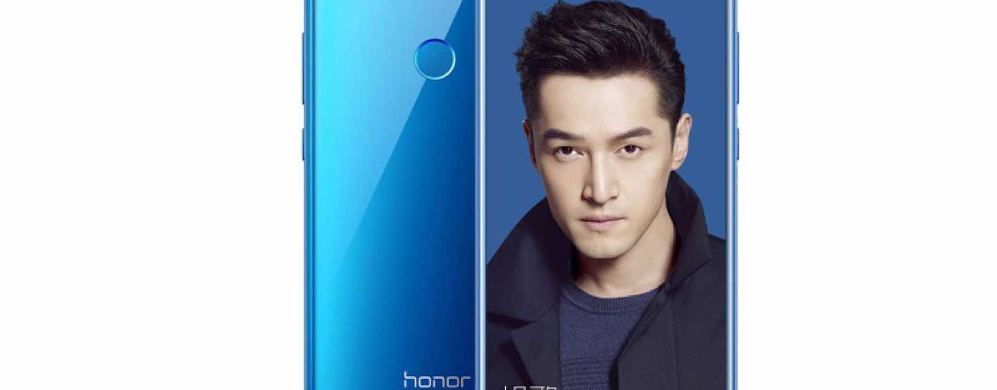 Huawei's Honor 9 Lite Offers Quad Cameras For Rs 10,999