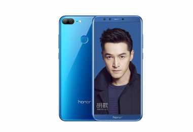 Honor 9 Lite Will Be Flipkart Exclusive In India