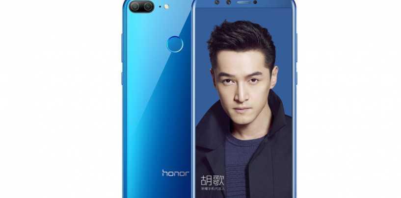 Huawei's Honor 9 Lite Offers Quad Cameras For Rs 10,999