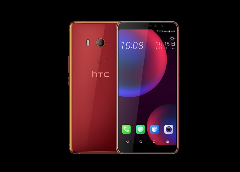 HTC U11 EYEs leaks with dual front-facing cameras