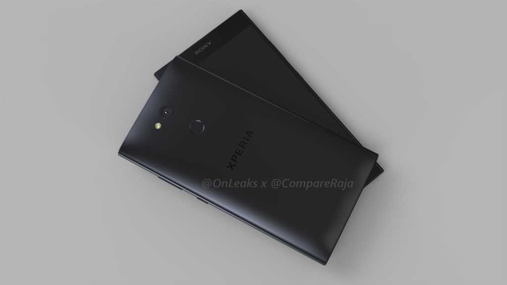 Sony Xperia L2 Leaked Render