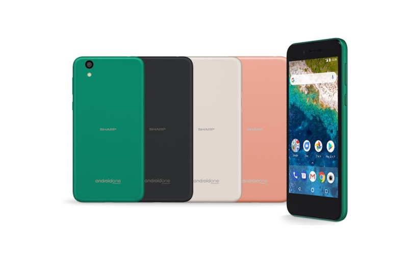 Sharp S3 Android One smartphone launched: Price, features and more
