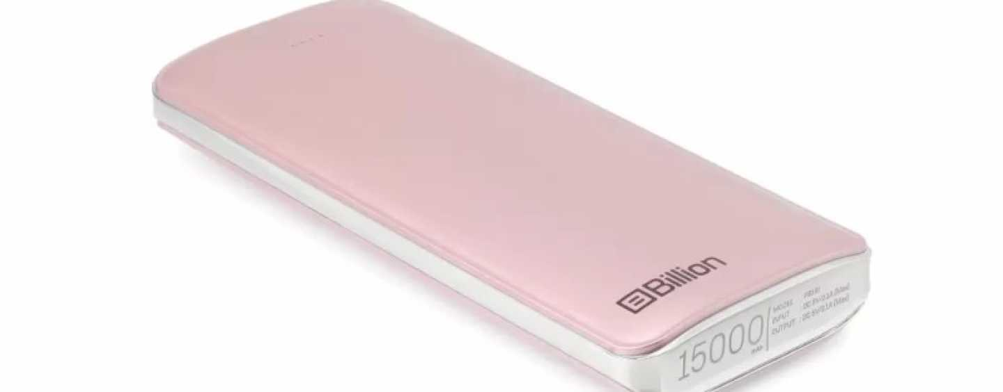 Flipkart Launches Its Own Power Banks Starting At Rs 799