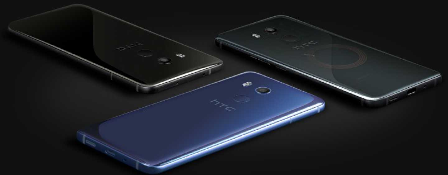 HTC U11+ With A 6-Inch Screen And 6 GB RAM Priced At Rs 56,990