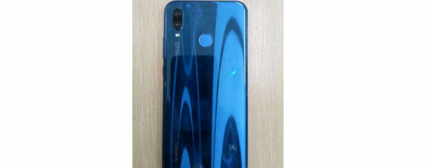 Huawei P20 Lite Leaked Again in Live Images and Video: Confirm the Earlier Leaked Design